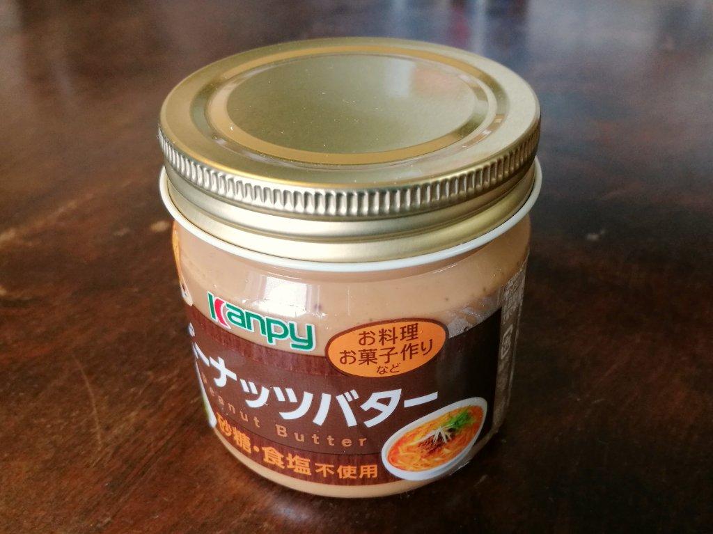 Kanpy のピーナッツバター