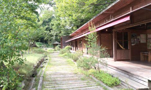 KITOKURASU敷地内