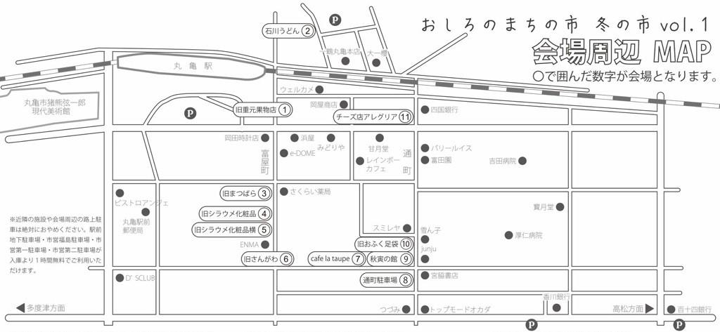 丸亀おしろのまちの市地図