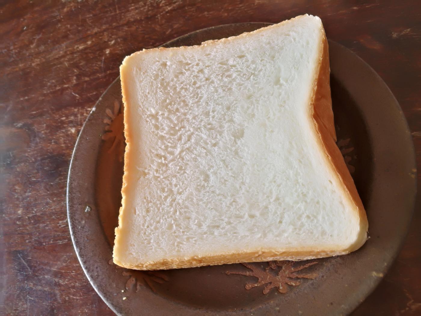 元気パン工房ごぱん自然派食パン一枚