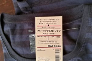 muji 無印良品クルーネックTシャツ