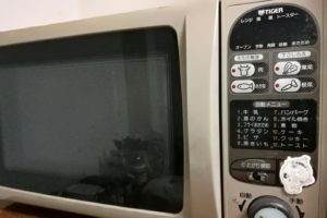 TIGER オーブンレンジKRP-A100