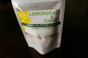 西製茶所レモングラス&ジンジャー