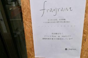 いしがきのまちの市 fragrant