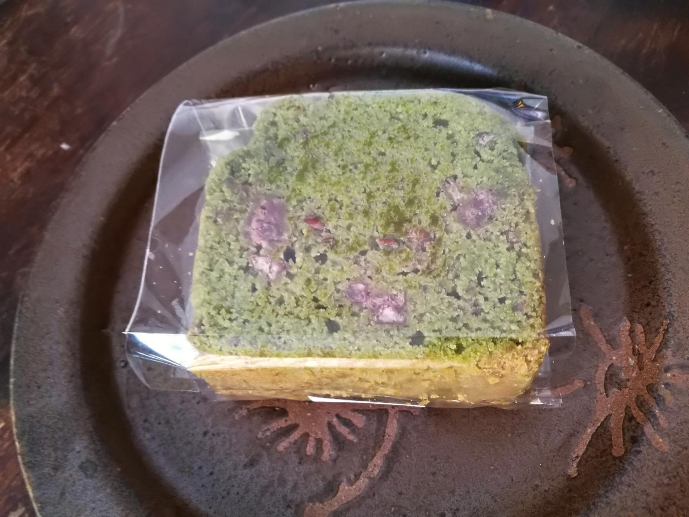 fragrant 抹茶とあずきのパウンドケーキ