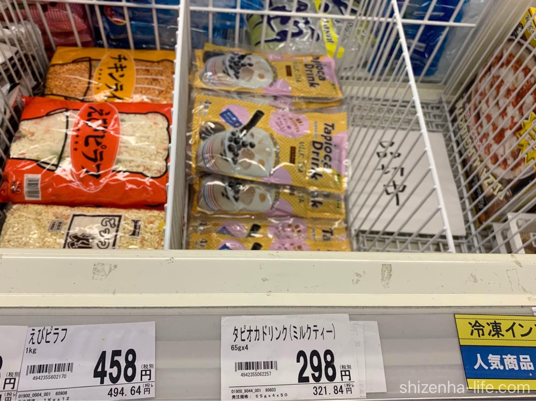 業務スーパーの冷凍タピオカ売り場