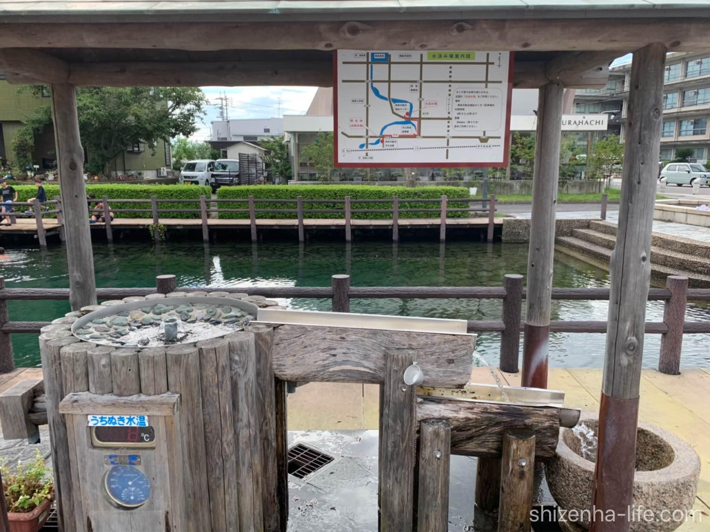 愛媛県西条市にある湧き水モニュメント