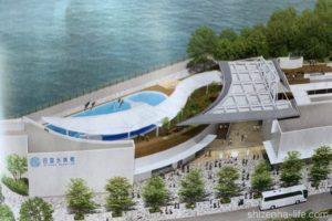 四国水族館 イメージ画