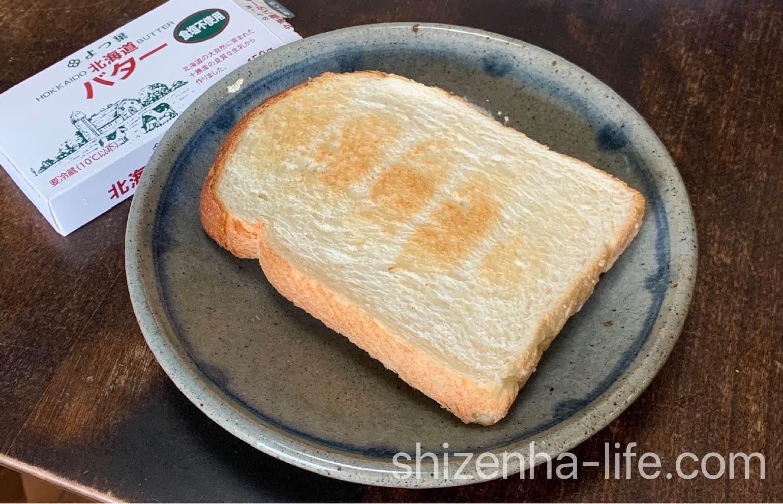自然派Styleコウノトリの未来5枚切りを焼いたところ。よつ葉食塩不使用バター。