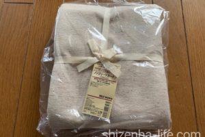 無印良品 ポリエステル綿混ネップノンプリーツカーテン 3490円