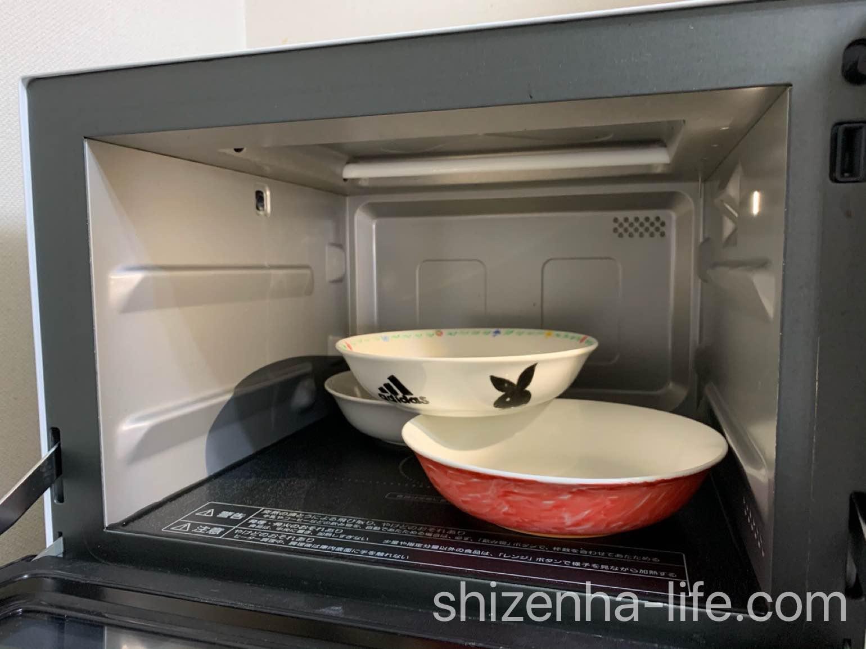無印良品MUJIおえかきペン・陶磁器用 オーブンで焼くところ