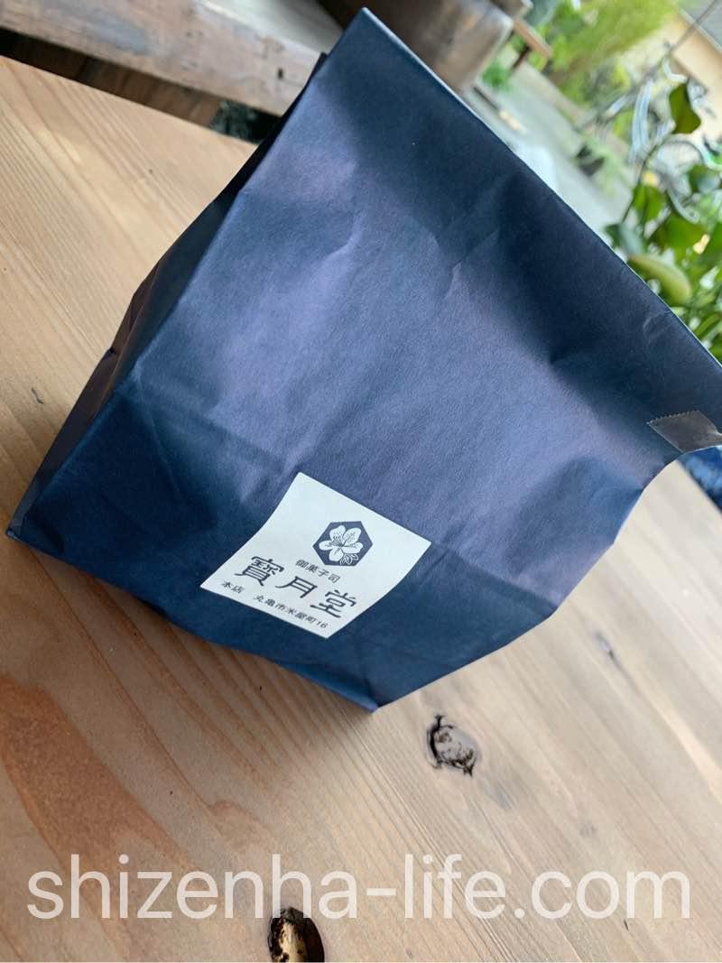 寶月堂紙袋