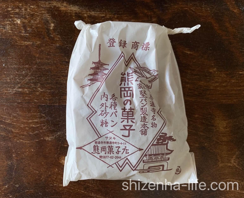 熊岡菓子店 堅パン石パン