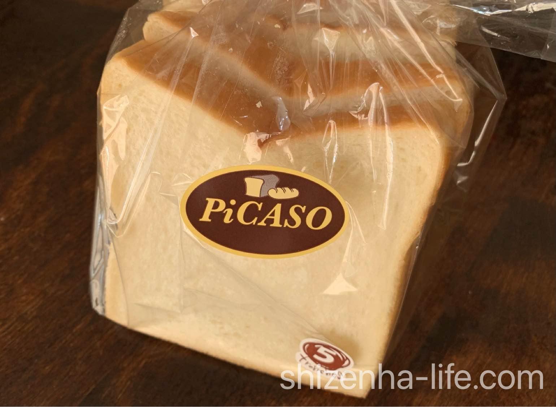 ピカソPICASOこんぴら街道店のホテル食パン