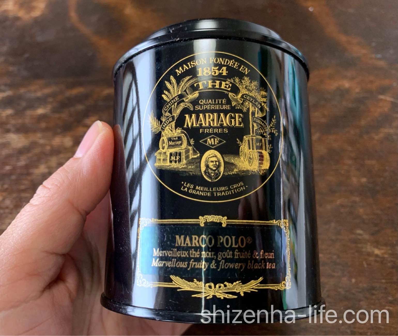紅茶マリアージュ マルコポーロ