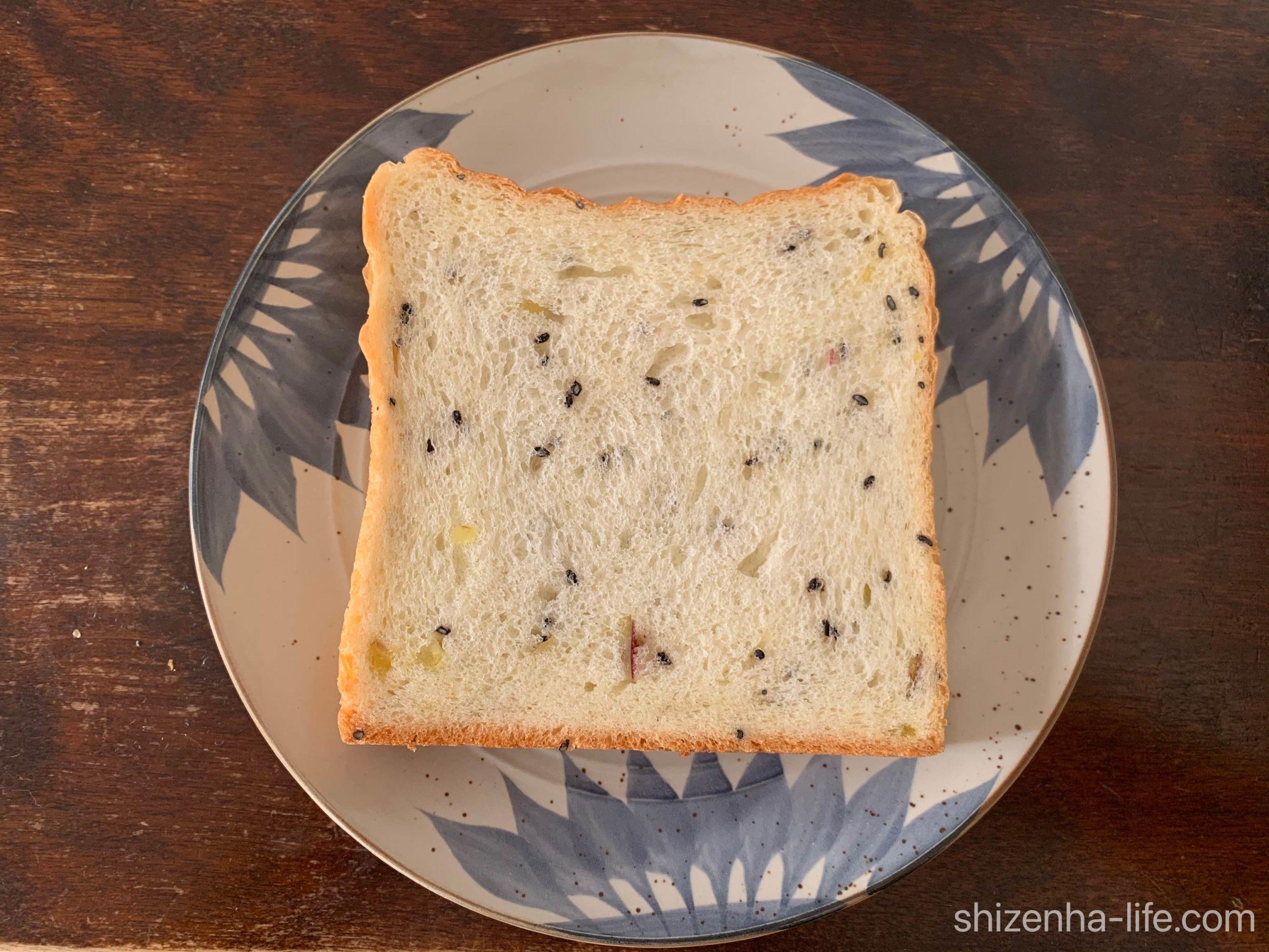 拾参里食パン