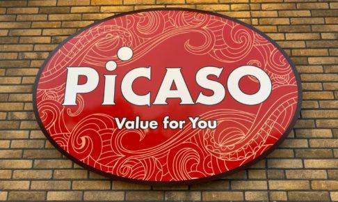ピカソ 店のロゴ看板
