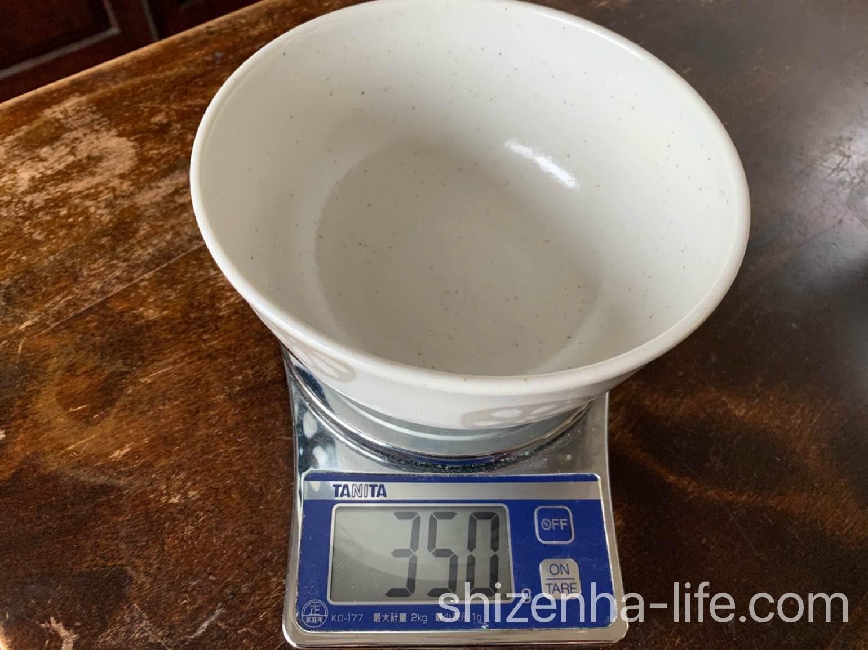 ニトリkaru:ecleカル:エクレ どんぶり鉢 重さは350グラム